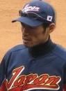 Libra Star Birthday - Ichiro Suzuki